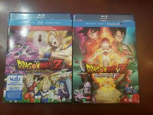 Dragon Ball Z: Mega Collection (All Brand New and Sealed)