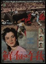 AFTERNOON OF THE BULLS - TARDE DE TOROS Japanese B2 movie poster 1956 CORRIDA