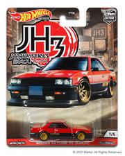 Hot Wheels Jh3 Japan Historics 3 85 Honda City Turbo 2 Long Card