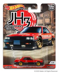 HOT WHEELS CAR CULTURE 2020 P ~ JAPAN HISTORICS 3 ~ 1/5 NISSAN SKYLINE RS (KDR30