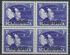 Swaziland 1945 Sc# 40 Peace issue block 4 MNH British colony