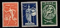 Griechenland 1954 Mi. 615-617 Postfrisch 100% 1200dr, 2400dr, 4000dr