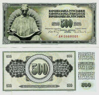 Jugoslawien Banknote UNC 500 Dinara 1970 Narodna Banka Jugoslavije P-84b SELTEN