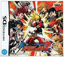 Used DS Custom Beat Battle: Draglade 2 NINTENDO JAPANESE IMPORT