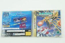 DARIUS GAIDEN SS TAITO Sega Saturn From Japan