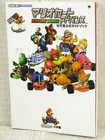 MARIO KART ADVANCE Official Guide Nintendo GBA Book 2001 SG80*