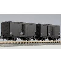 Kato 8056 JNR Freight Box Cars Wamu 70000 2 Cars Set - N
