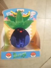 POKEMON Oddish Bell Plush Action figure Toy Banpresto Pocket Monsters Rare