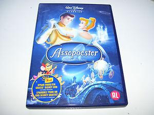 Assepoester Cinderella * Walt Disney CLASSICS Special Edition DVD 2005 *