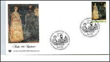 Naciones Unidas United Nations Viena ersttag Fresko 81