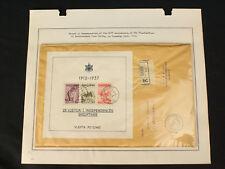 1937 Albania Independence Souvenir Sheet Commercial Used Registered Shkoder FDC
