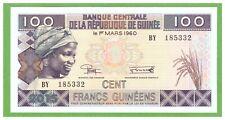 GUINEA -  100 FRANCS - 2015 - P-A47  - UNC - REAL FOTO