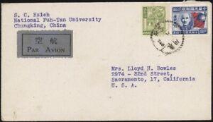 CHINA, 1945. Air Cover 575, 613, Chungking - Sacramento, CA