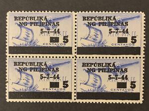 R6/73 US Japan Philippines Stamps 1944 5-7 WWII N35 5c Airmail MNHOG Nice Block