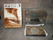 Japan Railfan Magazine Vol. 1 2004 Surprise Train Model Z Scale Collectible # A