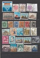 LOT STAMPS EGYPT USED (L25667)