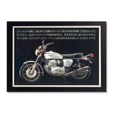 1972 Honda CB 750 Motorcycle Japanese Advertisement Reproduction Glossy Poster