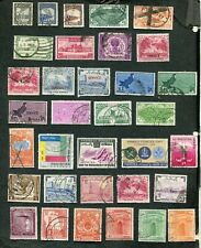 Stamp Lot Of Pakistan, Used (2 Scans)