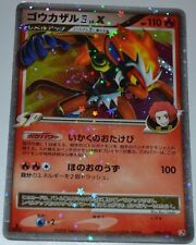 Japanese Holo Foil Infernape Lv X # 004/018 1st Edition Rising Rivals Pokemon SP