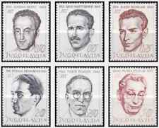 Timbres Personnages Yougoslavie 1200/5 ** lot 25680