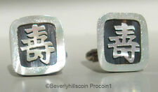 Mother of Pearl Chinese Character Men's Cufflinks