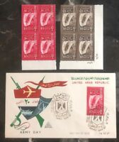 1959 Cairo Egypt UAR First Day Cover FDC 2 MNH Plate Blocks Army Day MXE