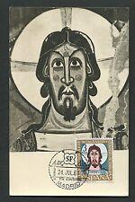 SPAIN MK 1961 EUROPARAT ROMANISCHE KUNST MAXIMUMKARTE MAXIMUM CARD MC CM d4113
