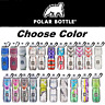 Polar Insulated Water Bottle Bike 24oz White Blue Red USA Flag Assorted Patterns