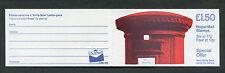 FP1b 1986 'Write Now' Pillar Box Folded Booklet