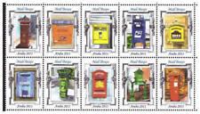 Aruba 2011 Brievenbussen mailbox briefkasten boîte aux lettres MNH
