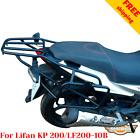 For Lifan KP 200 Luggage rack system Lifan 200cc Pannier racks for Monokey