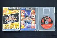 Complete Super Smash Bros. Melee - Rare Japanese Nintendo GameCube NTSC-J F/S