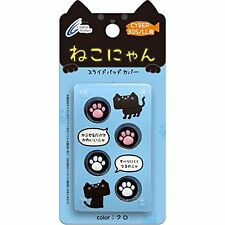 CYBER Neko Nyan Nitendo 3DSLL XL Slide Pad Covers Kuro from Japan [Nintendo 3DS]