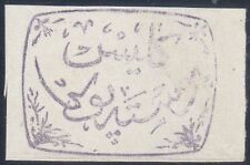 TURKEY 1921  KILIS LOCAL PROVISIONAL  UNUSED IMPERF STAMP(MAYO K1K=ISFILA YPA62)