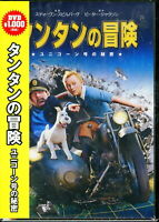 ADVENTURES OF TINTIN-THE SECRET OF THE UNICORN-JAPAN DVD B63