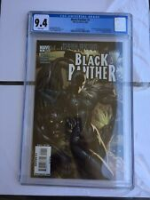 Black Panther 1 CGC 9.4 1st Shuri Black Panther Cover J Scott Campbell Unpressed