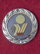 19th EUROPEAN BASKETBALL CHAMPIONSHIP - BELGRADE 1975 - PLAQUE