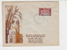 Israel 1949 1st Day Opening of the Beer-Sheva Post Office Stamps Cover refR17449