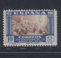 ESPAÑA (1940) MNH NUEVO SIN FIJASELLOS -EDIFIL 889 (10 cts + 5 cts) PILAR LOTE 3