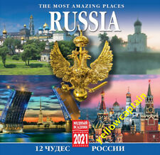 2021 The most amazing places of Russia. 12 чудес России. Russian wall calendar