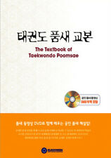 TKD BOOK The Textbook of Taekwondo Poomsae BOOK DVD English Korean Tae Kwon Do