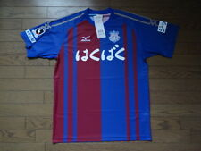 Vanforet Kofu 100% Official Soccer Jersey 2012 BNWT J League O (M) Japan Cool!