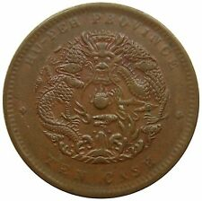 (M44) - China Hu-Peh Hupeh 10 Cash Guangxu - 1902(05) - Drache - VF+ - Y# 122