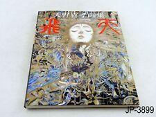 Yoshitaka Amano Hiten Japanese Artbook Illustration Final Fantasy Japan Art Book