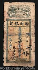MACAO CHINA $100 S109 1925 W 5 AVOS STAMP MACAU PORTUGAL CURRENCY MONEY BILLNOTE