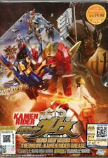 DVD Kamen Rider Build New World The Movie : Kamen Rider Grease English Subtitle
