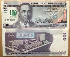 De La Salle University Centennial 100 Years Commemorative Peso Overprint Bill
