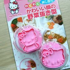 Japanese Bento Template Cutters HELLO KITTY Vegetable Cookie MADE IN JAPAN K04