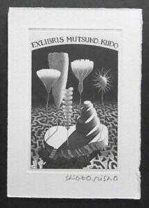 SHIGEO RISHO (J),Exlibris