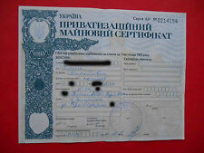 UKRAINE 1995 PRIVATIZATION CERTIFICATE  Issue 1,050,000 karbovantsev. P-105 VF